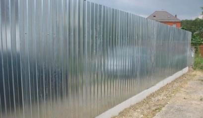 Забор из профнастила С8 Цинк