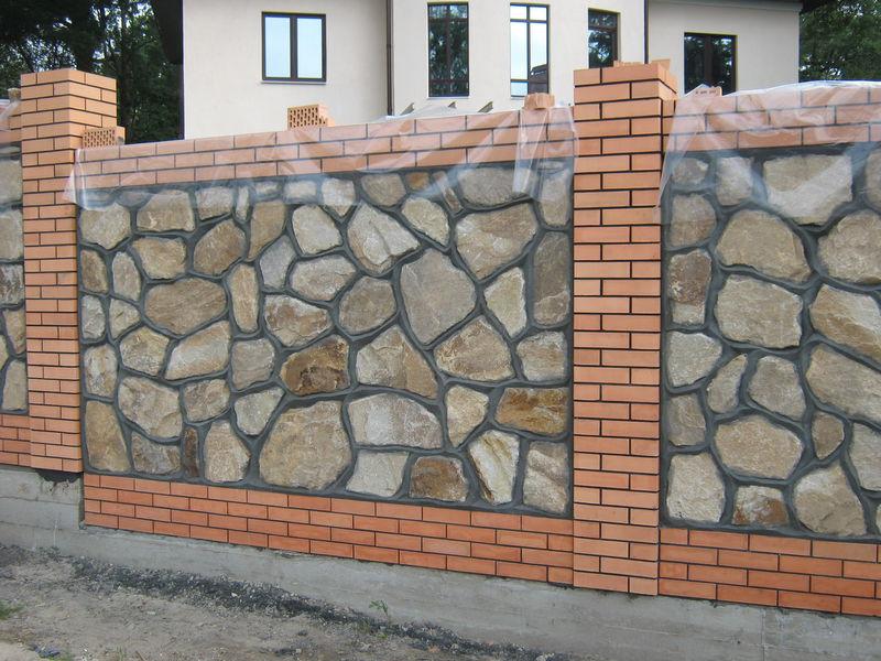 Забор декоративный Palisad Рейка 28x300cm Terracotta 65007