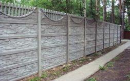 бетонный забор декоративный