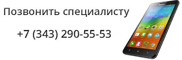 Монтаж забора: цена в Екатеринбурге
